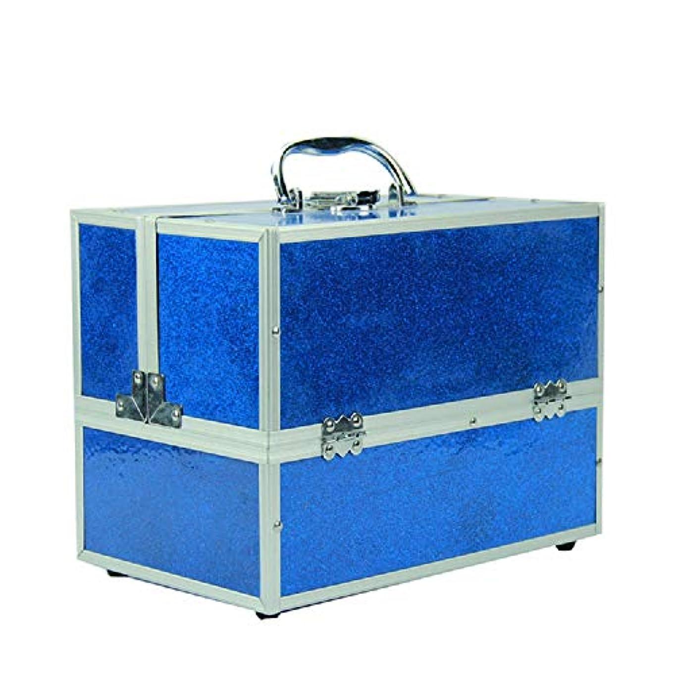 気質謎めいた条件付き化粧オーガナイザーバッグ 純粋な色ポータブル化粧品ケーストラベルアクセサリーシャンプーボディウォッシュパーソナルアイテムストレージロックとスライディングトレイ 化粧品ケース
