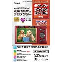 ケンコー・トキナー 液晶プロテクタ- キヤノン IXY200/IXY180用 KEN78699 ケンコー・トキナー