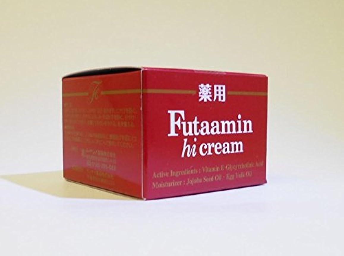 感じ佐賀芸術的フタアミンhiクリーム130g ×6個セット