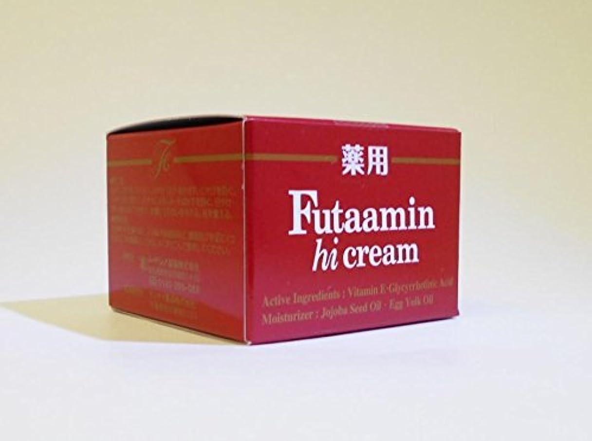 トレッド経済付属品フタアミンhiクリーム130g ×6個セット