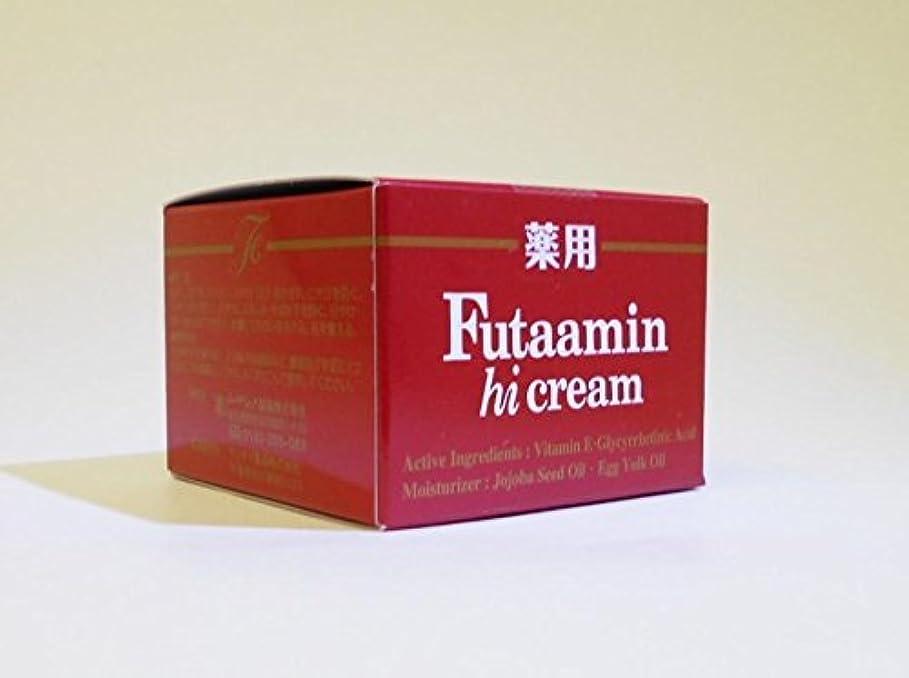 船員かけがえのない夢中フタアミンhiクリーム130g ×6個セット