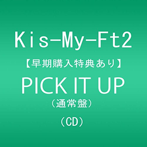 【早期購入特典あり】PICK IT UP (オリジナルステッカー付)