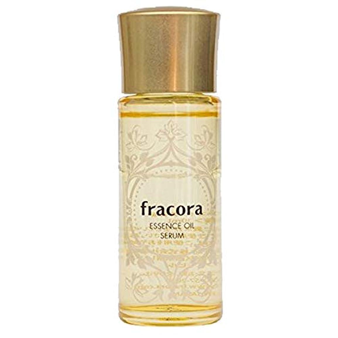 怠な同一性資金fracora(フラコラ) エッセンスオイル美容液 30mL