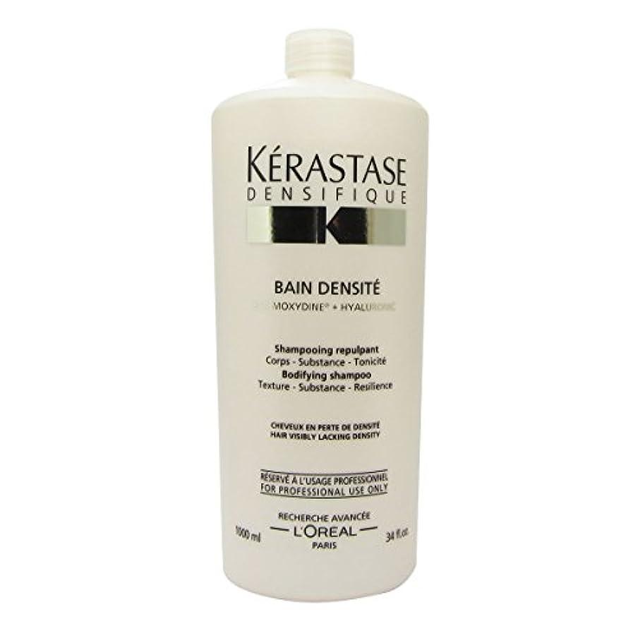 固めるディスコ肥沃なケラスターゼ(KERASTASE) DS バン デンシフィック(スカルプケア) 1000ml [並行輸入品]