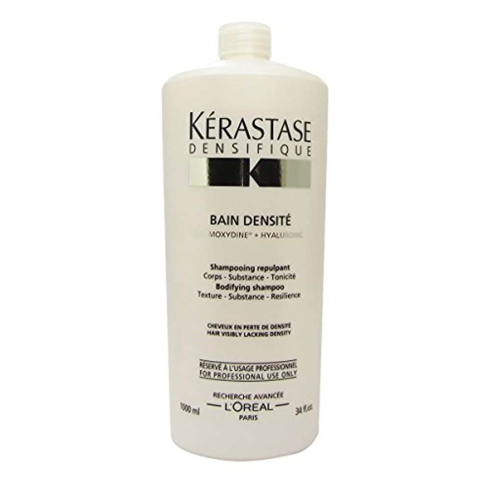 比較計算寝室を掃除するケラスターゼ(KERASTASE) DS バン デンシフィック(スカルプケア) 1000ml[並行輸入品]