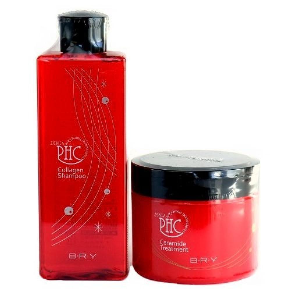 リーフレット腹痛紫のゼニア PHC コラーゲンシャンプー210ml &セラミドトリートメント210g セット