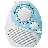 ドリテック(dretec) AM/FM 防滴ラジオ「ポルテ」ブルー PR-301BL