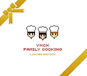ファミリークッキング(5000枚限定生産)(DVD付)