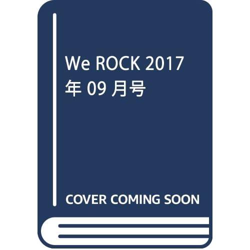We ROCK 2017年 09 月号 [雑誌]