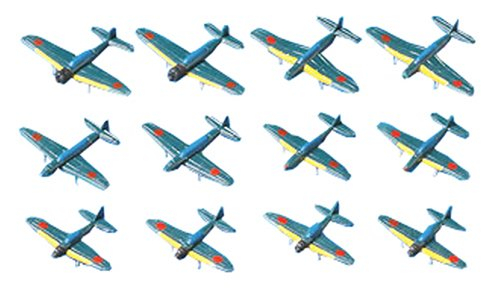タミヤ 1/700 ウォーターラインシリーズ 日本航空母艦搭載機 後期 / 31516