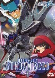 機動戦士ガンダムSEED 8 [DVD]