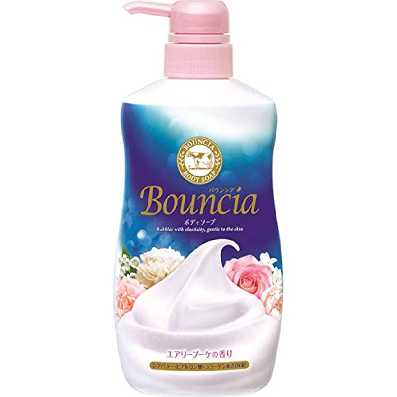 執着あなたが良くなります懇願するバウンシアボディソープ エアリーブーケの香り ポンプ付?500mL × 5個セット