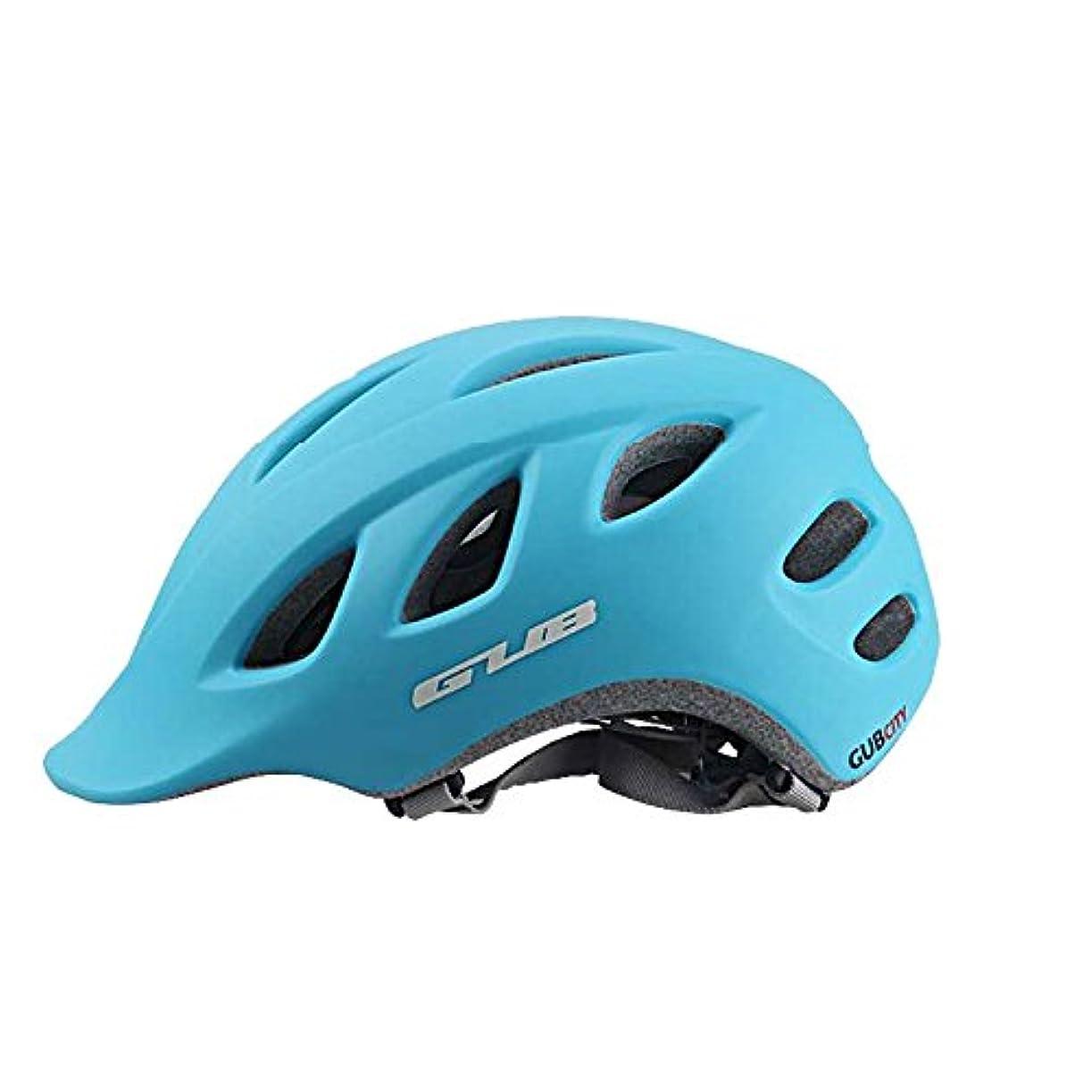 フルーティー登る浮くGUB City E半分シェル – 自転車ヘルメット(型内、固定、57 – 60 cm、大人用、ユニセックス)によってUvex