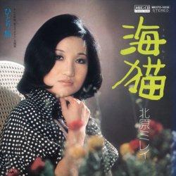 海猫 (MEG-CD)
