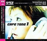 Tokyo Photo Bus 03 Cafe Tone 1