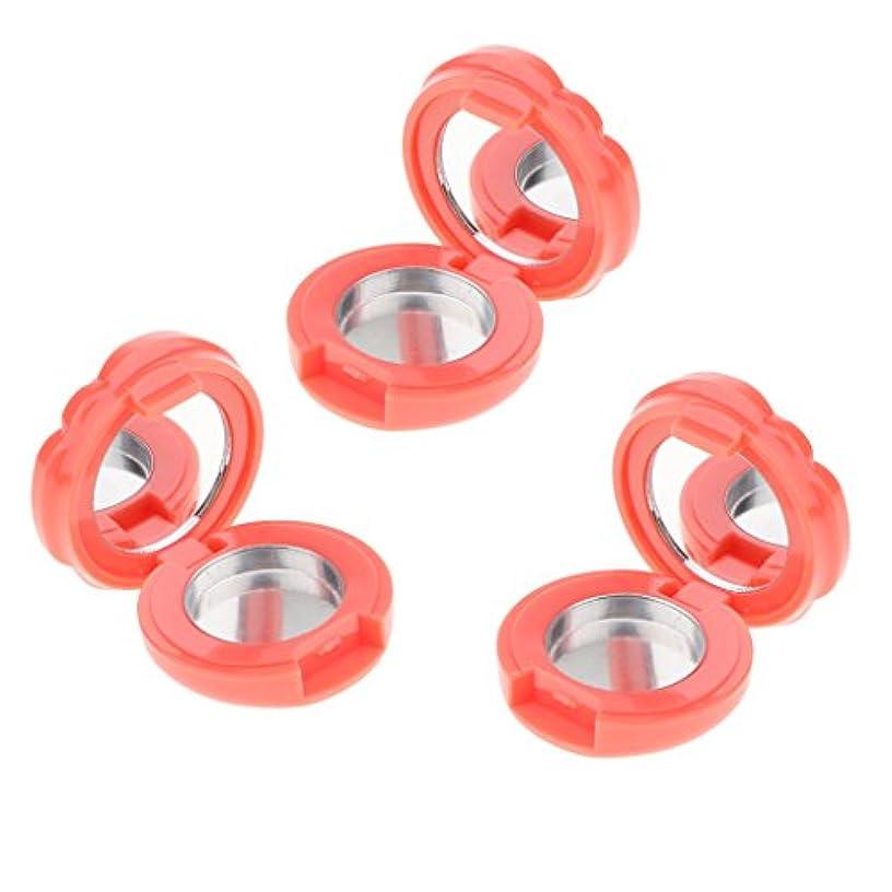 兄ハイランドそれからKesoto 3個 コスメ 詰替え ケース プラスチック製 ミラー付 化粧鏡 旅行用 便利 化粧品 DIY 小分け容器 メイクパレット 全6色 - グレープフルーツ色