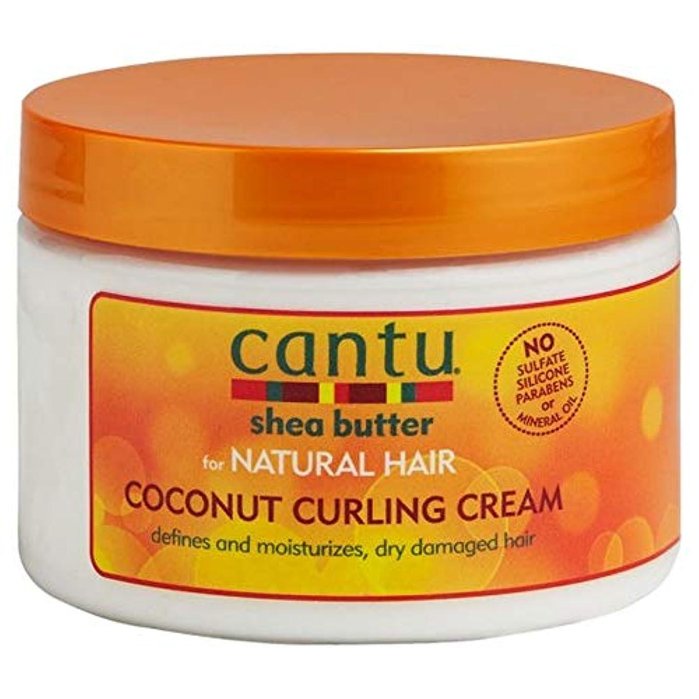 ハンドブック手術方向[Cantu] カントゥココナッツカーリングクリーム340グラム - Cantu Coconut Curling Cream 340G [並行輸入品]