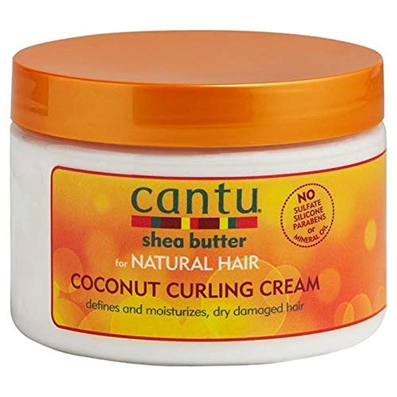 今ゴールドハイランド[Cantu] カントゥココナッツカーリングクリーム340グラム - Cantu Coconut Curling Cream 340G [並行輸入品]