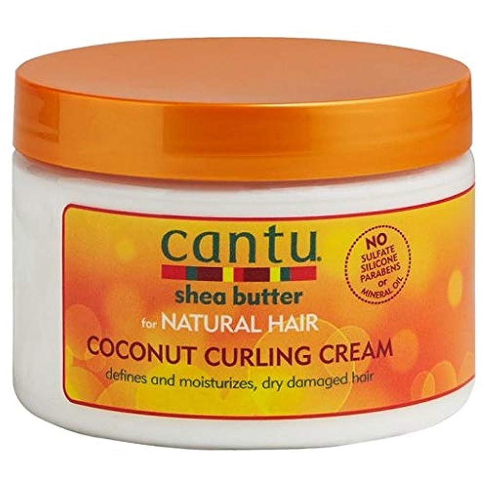 咲くライセンススキッパー[Cantu] カントゥココナッツカーリングクリーム340グラム - Cantu Coconut Curling Cream 340G [並行輸入品]