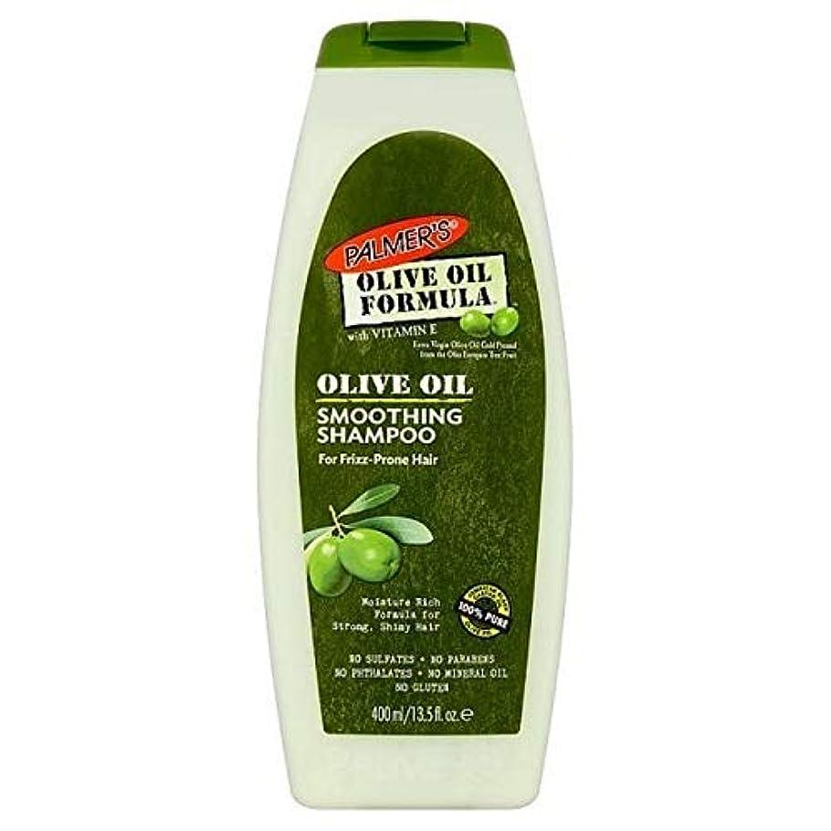 競う狂人内なる[Palmer's ] パーマーのオリーブオイル式スムージングシャンプー400ミリリットル - Palmer's Olive Oil Formula Smoothing Shampoo 400ml [並行輸入品]