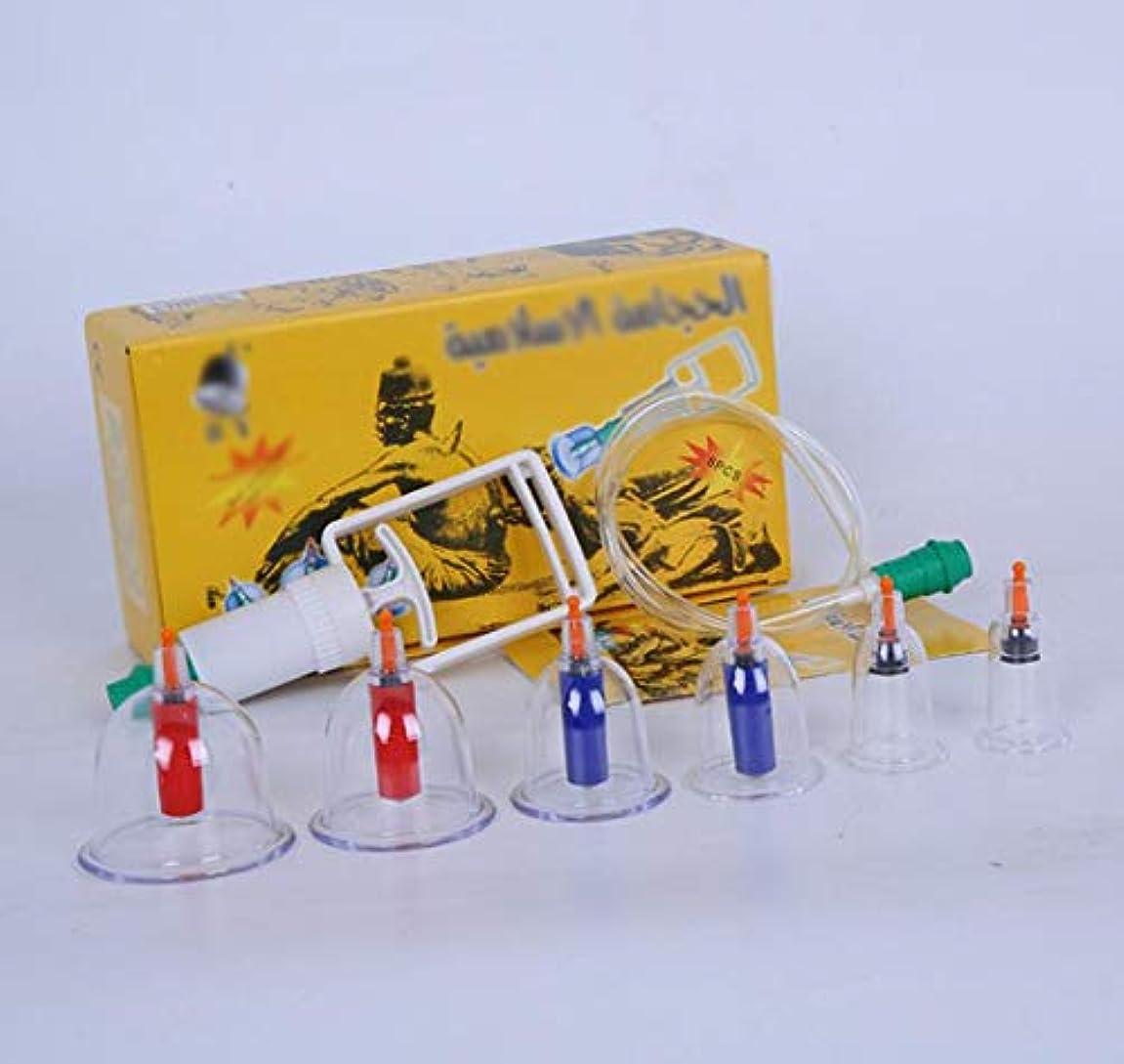 コミット収縮特定のカッピング/真空カッピングエイボン6缶セット/磁気カッピング/全身倦怠感/フィットネス/健康マッサージ/除湿を緩和するために使用