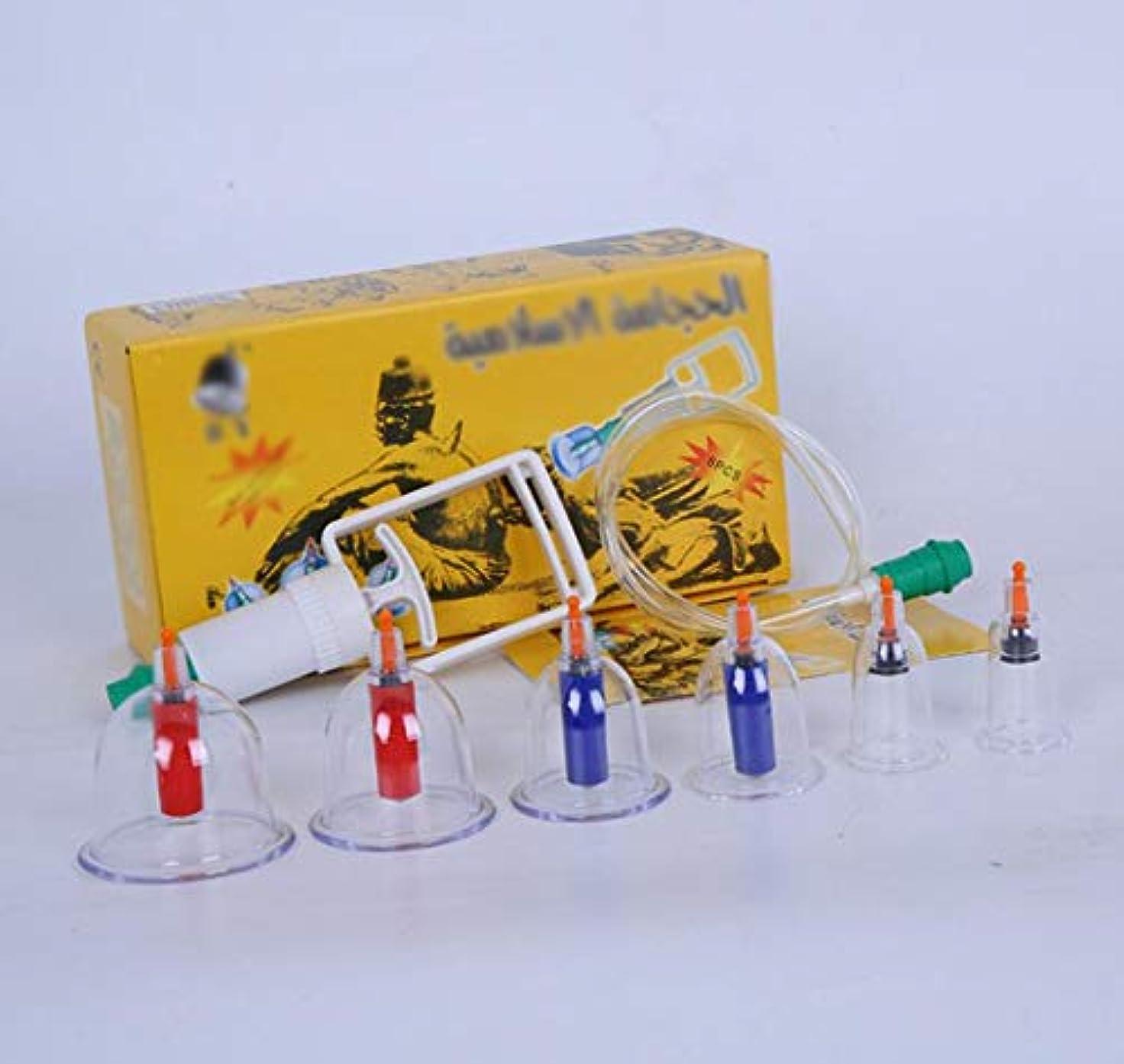 混乱類似性考古学カッピング/真空カッピングエイボン6缶セット/磁気カッピング/全身倦怠感/フィットネス/健康マッサージ/除湿を緩和するために使用
