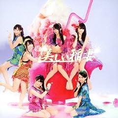 SKE48(Team E)「シャララなカレンダー」のジャケット画像