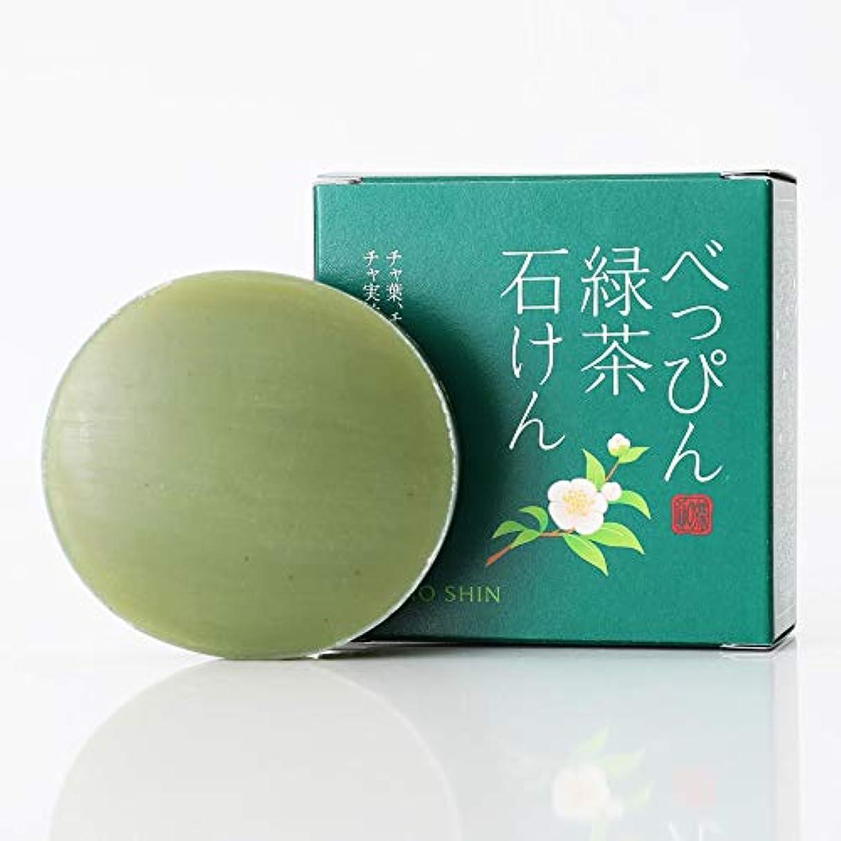 メロンティーム朝の体操をするべっぴん緑茶石けん2個セット