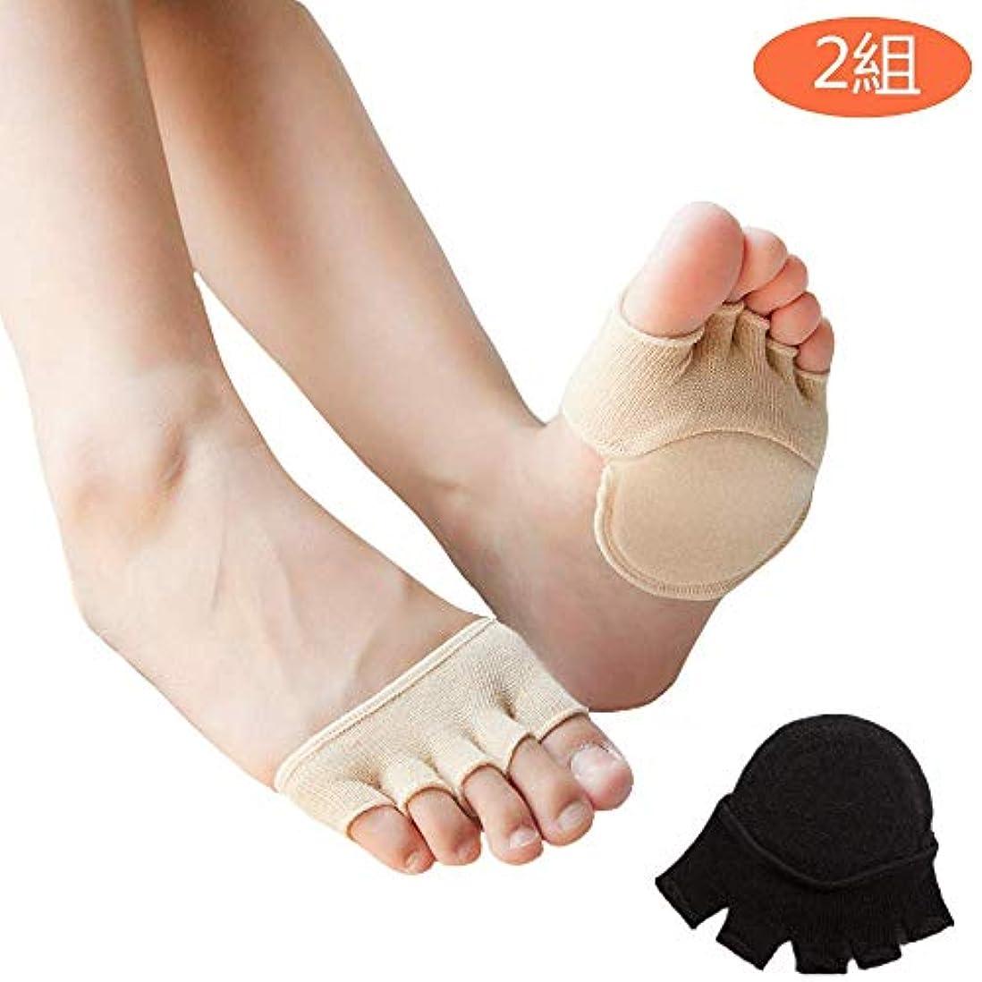 二年生動物顕著つま先 5本指 足底クッション付き 前足サポーター 足の臭い対策 フットカバー ヨガ用靴下 浅い靴下半分つま先 夏 超薄型 (2組)