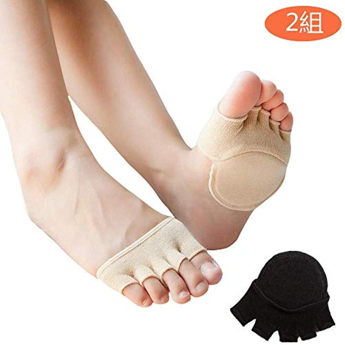 蛇行ファセット詳細なつま先 5本指 足底クッション付き 前足サポーター 足の臭い対策 フットカバー ヨガ用靴下 浅い靴下半分つま先 夏 超薄型 (2組)