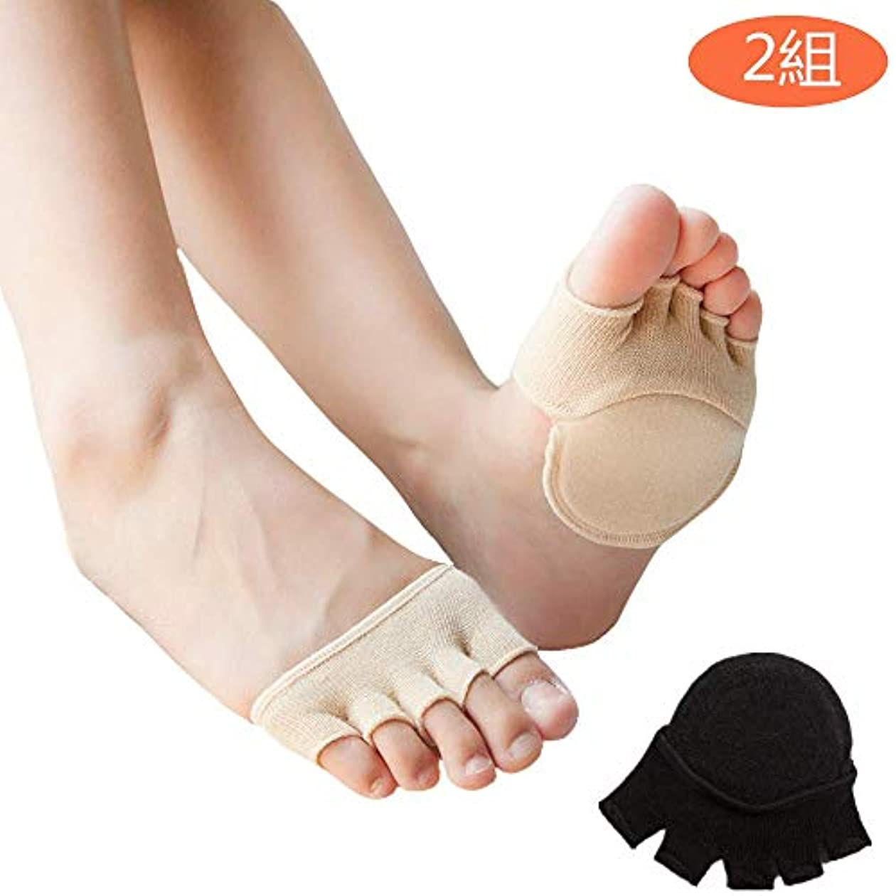 時折クラッチ体操選手つま先 5本指 足底クッション付き 前足サポーター 足の臭い対策 フットカバー ヨガ用靴下 浅い靴下半分つま先 夏 超薄型 (2組)