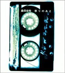 桑田佳祐「祭りのあと」のCDジャケット