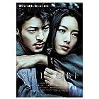 SHINOBI プレミアム版 [DVD]