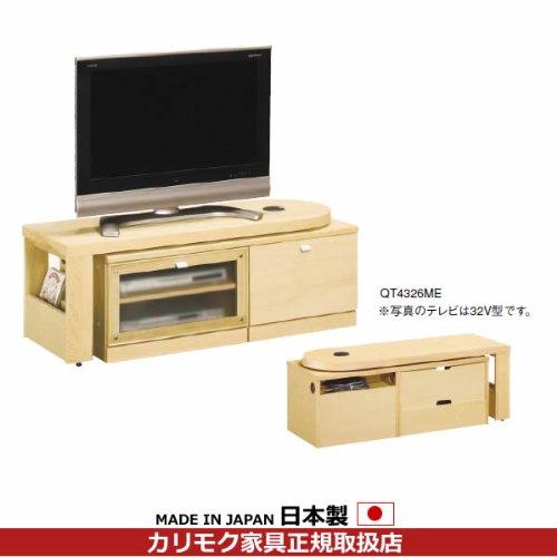 カリモク テレビボード/リビングボード 幅1214mm