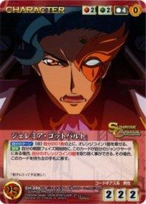 《Crusade》ジェレミア・ゴットバルト 【U】 RD-CH-289U / サンライズクルセイド コードギアス 勝利の意味 シングルカード