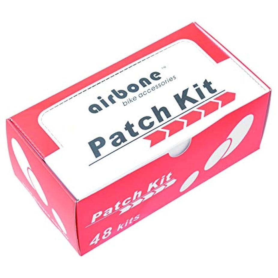 追い越すこれまで結婚式air bone(エアボーン) パンク修理キット [まとめ買い] パッチキット 48セット入り ZT-610