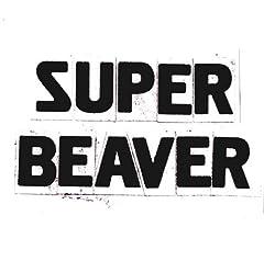 SUPER BEAVER「home」のジャケット画像