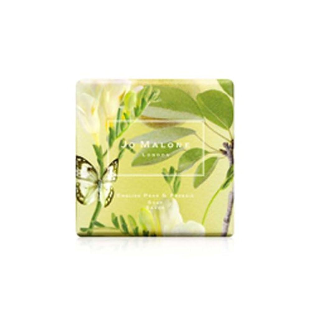 シネウィトムオードリース韓国ジョーマローン イングリッシュ ペアー & フリージア ソープ 100g JO MALONE ENGLISH PEAR & FREESIA SOAP [並行輸入品]