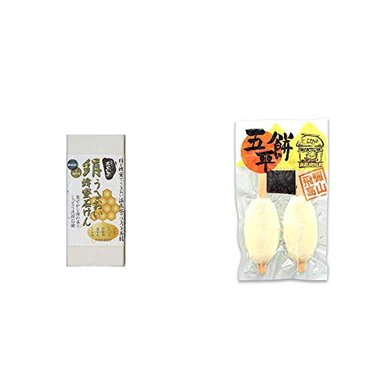 露出度の高いドット受け皿[2点セット] ひのき炭黒泉 絹うるおい蜂蜜石けん(75g×2)?飛騨高山 木や 五平餅(2本入)