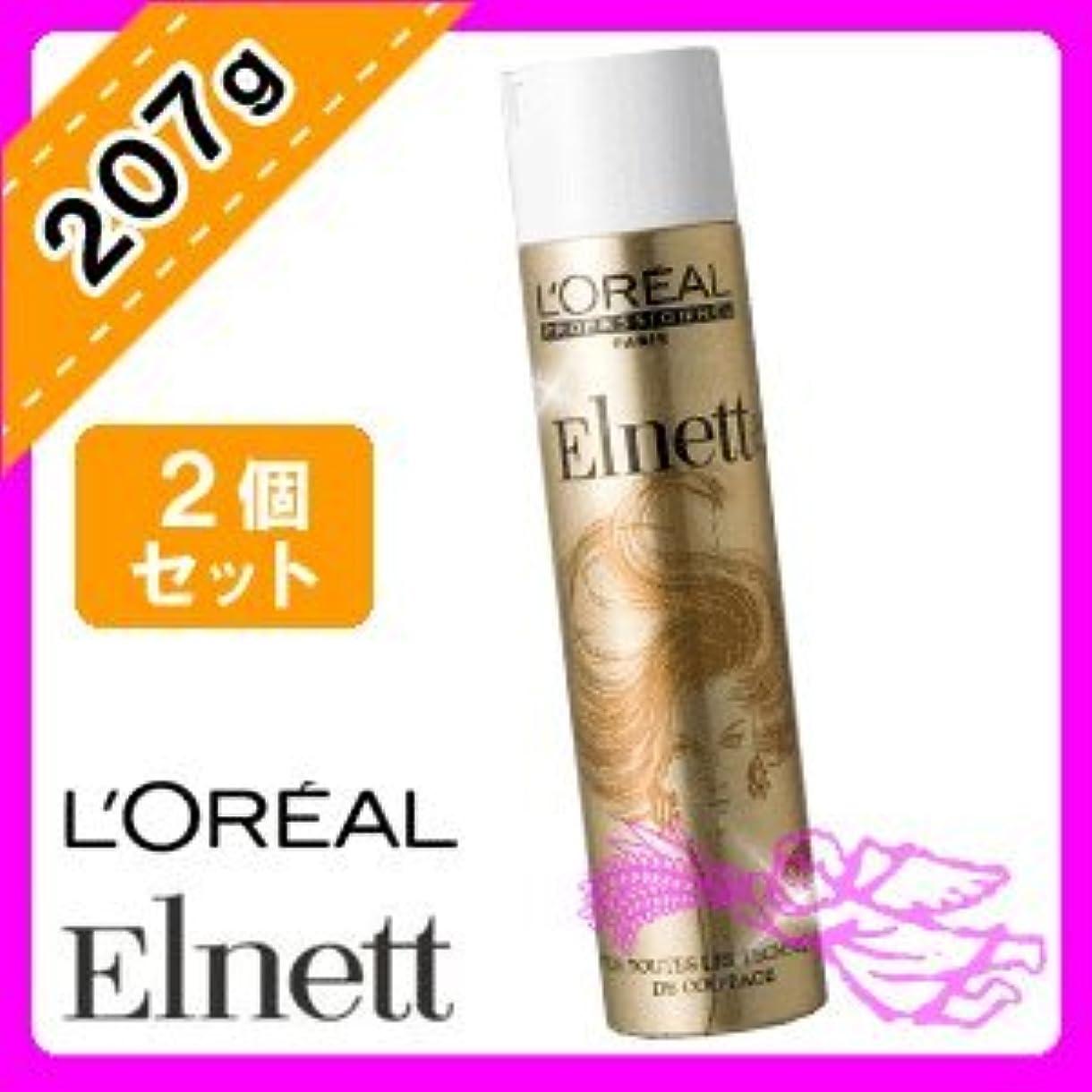 原始的な粘着性拡散するロレアル エルネット サテン <207g×2個セット> LOREAL Elnett スタイリング ローズ フレグランス