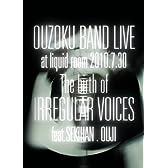 王族BAND Feat.赤飯 LIVE(仮) [DVD]