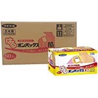 【ケース販売】 はるオンパックス ミニ 貼るカイロ 480個入 (60個入×8個) 【日本製/持続時間約10時間】