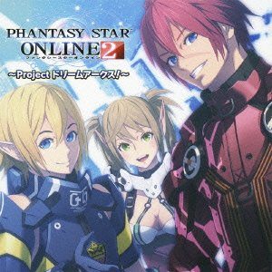 ドラマCD PHANTASY STAR ONLINE2