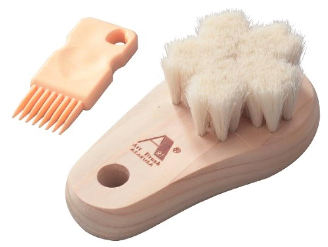 六月休憩堀富士パックス販売 ヤギ毛 の 洗顔ブラシ さくら