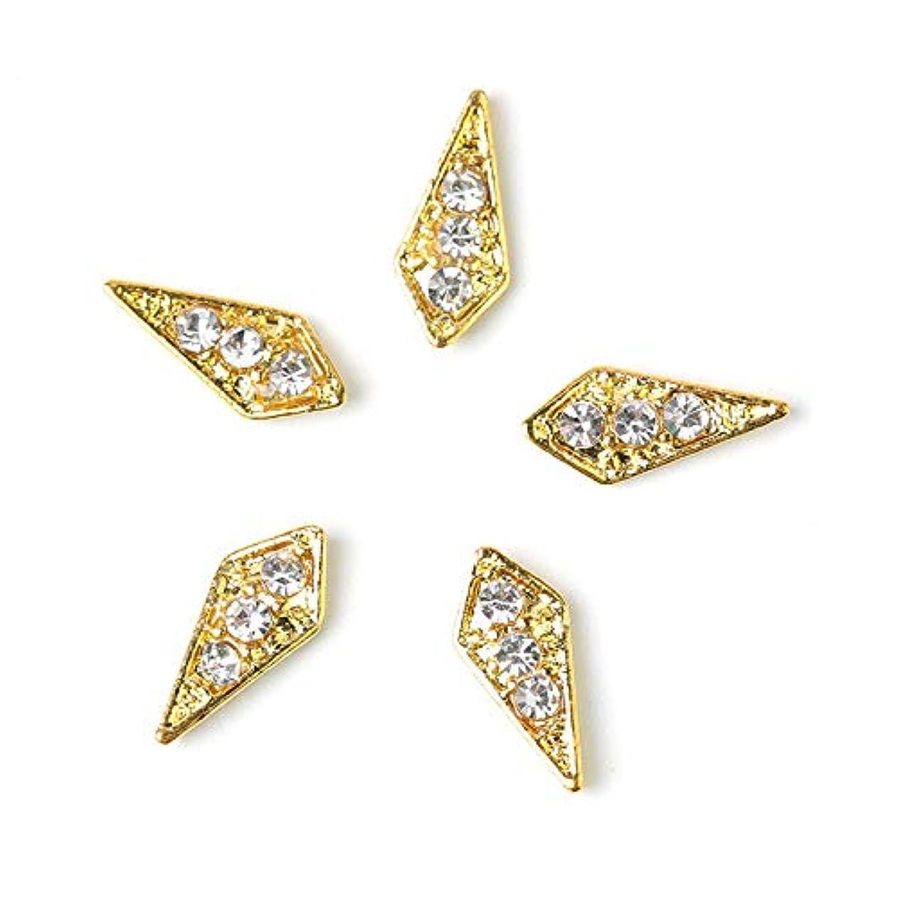 可能勇敢なもつれDIY 3Dネイルジュエリーペンダントきらめき10枚結晶明るい真珠のネイルラインストーン合金ネイルアート装飾を