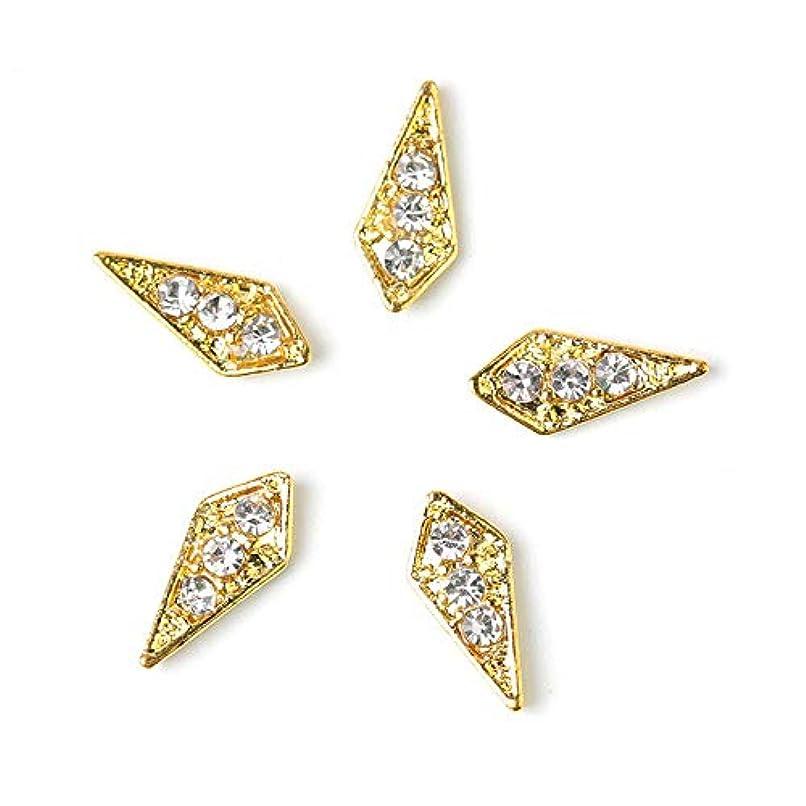 平和的試みええDIY 3Dネイルジュエリーペンダントきらめき10枚結晶明るい真珠のネイルラインストーン合金ネイルアート装飾を