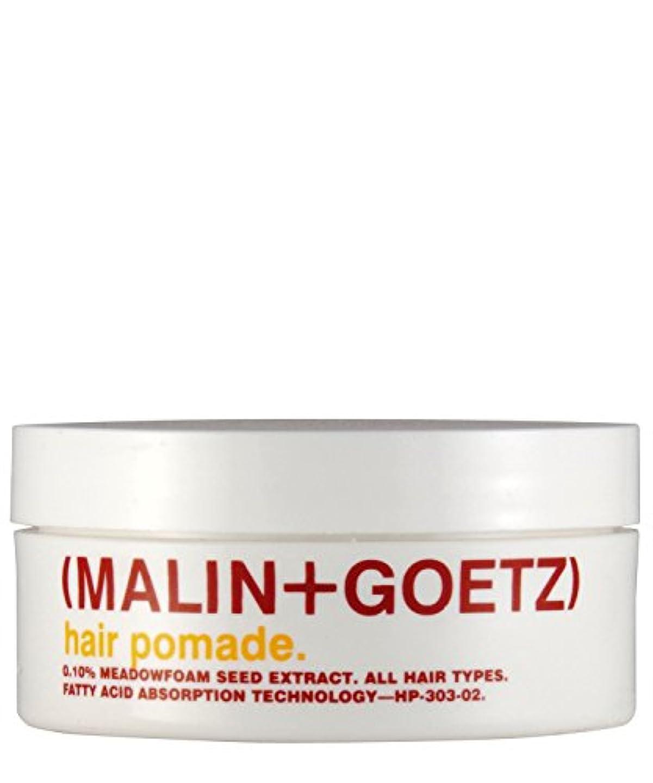 考古学ロータリーやむを得ないMALIN+GOETZ Hair Pomade, Malin+Goetz - マリン+ゲッツヘアポマード、マリン+ゲッツ [並行輸入品]
