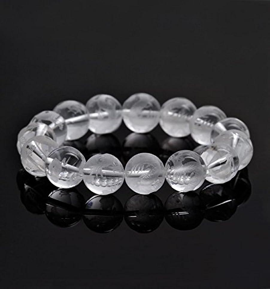 放射能金属格差水晶 ブレスレット 魔や厄を払う 人気商品 大珠14mm手彫り(龍)クリスタル(水晶)ブレスレット