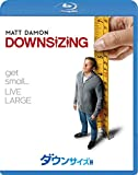 ダウンサイズ[Blu-ray/ブルーレイ]