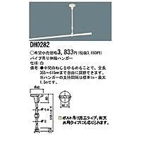 EN80468 パイプ吊り伸縮ハンガー 白